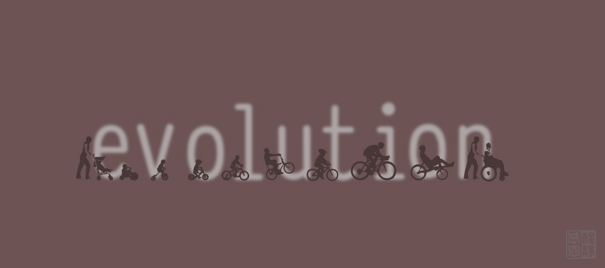 Bicycling Evolution